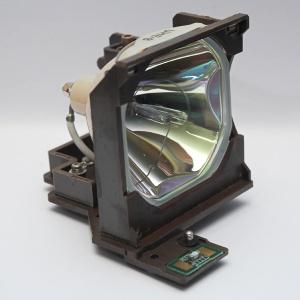 RomAudioVideo vinde orice fel de LAMPA pentru VIDEOPROIECTOR
