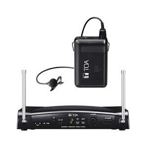 Vand set wireless WS-5300 de la TOA