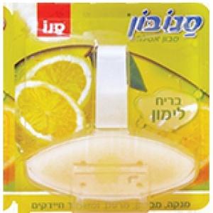 Sano Odorizant WC solid Bon Lemon 55g