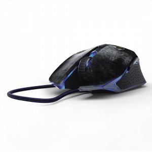 HAMA uRage Bullet Gaming Mouse 113752