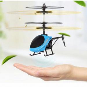 Sierra Elicopter cu senzor