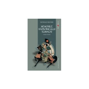Donald Richie Memoriile razboinicului Kumagai