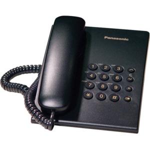 Panasonic KX-TS500FXB