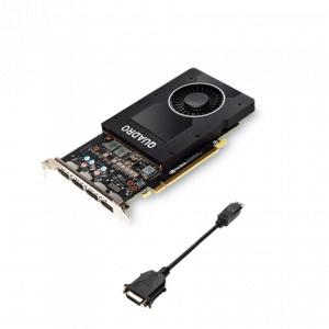 PNY nVidia Quadro P2000, 5GB GDDR5, 160 biti VCQP2000-PB