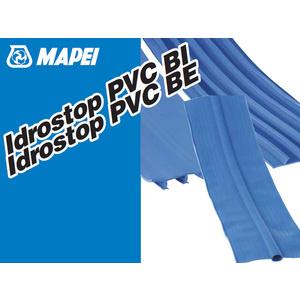 Mapei Profil din PVC pentru etansarea rosturilor structurale in constructii - Idrostop PVC BI30 (25m/rola)