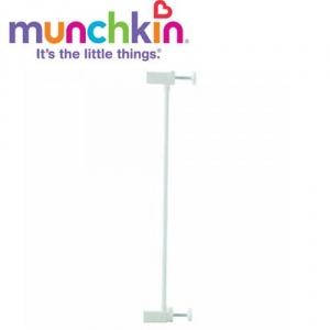 Munchkin Extensie Universala 7 cm Alba