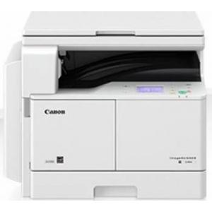 Canon IR2204N (cf0913c004aa)