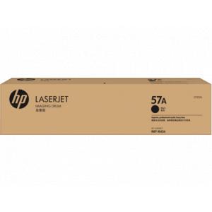 HP Cilindru fotosensibil HP 57A LaserJet original (CF257A)