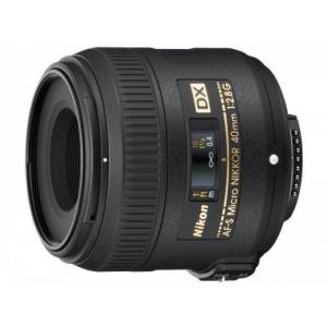 Nikon 40mm f/2.8G ED AF-S DX Micro NIKKOR (JAA638DA)