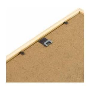 Procart Alvin din lemn 21x29 7 cm culoare crem