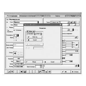 Panasonic KX-A292X - Interfata PMSi, 256 utilizatori