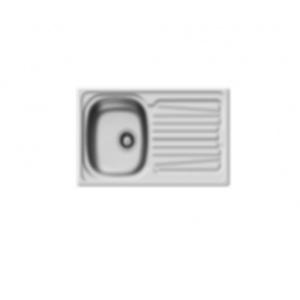 Pyramis Chiuveta Sparta L860*500R (100133401)