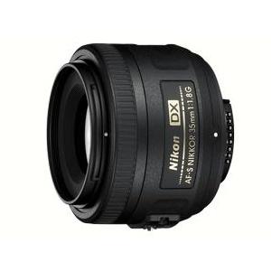 Nikon 35mm f/1.8G AF-S DX NIKKOR (JAA132DA)