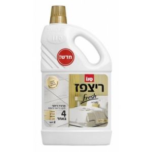 Sano Detergent pardoseli Floor Fresh Home Luxury Hotel 2 l 51613