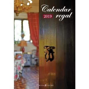 Curtea Veche Calendar regal 2019