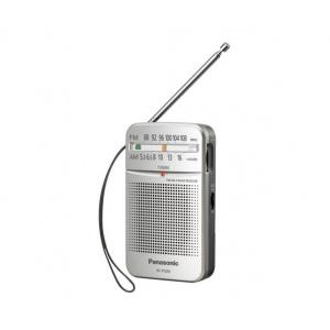 Panasonic RF-P50D  Argintiu