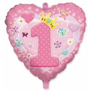 Big Party Balon Mylar in forma de Inima 45 cm Prima Aniversare Roz BP61289