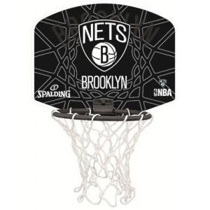 Spalding Minipanou  Brooklyn Nets