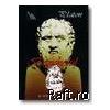 Platon Banchetul si alte dialoguri 978-973-636-426-6