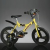 Dino Bikes Bicicleta Dino 143 GLN