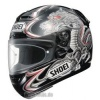 Shoei X-Spirit KIYONARI