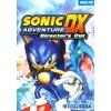 SEGA Sonic Adventure DX - Director's Cut (PC)