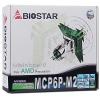 BioStar MCP6P-M2