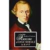 Rodica Croitoru Fericire si lege morala la Kant