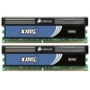 Corsair 4GB DDR2 800MHz CL5 XMS2 PC2-8500 TWIN2X4096-6400C5C