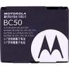 Motorola Acumulator BC-50 (Blister)