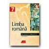 Andra Vasilescu Limba romana. Manual pentru clasa a VII-a