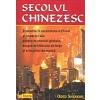 Oded Shenkar Secolul chinezesc