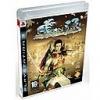 Sony GENJI: Days of the Blade PS3